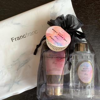 フランフラン(Francfranc)のFrancfranc フランフラン ヘア&ボディオイル ハンドクリーム ギフト(その他)