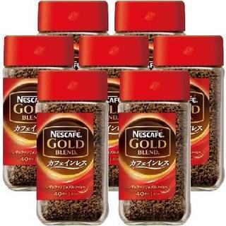 ネスレ(Nestle)のネスレ ゴールドブレンド カフェインレス ソリュブル 560g(80g*7)(コーヒー)