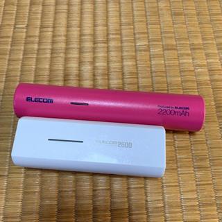 エレコム(ELECOM)のELECOM 充電器2本セット(バッテリー/充電器)