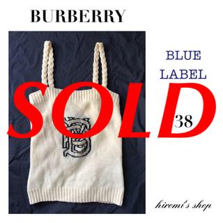 バーバリーブルーレーベル(BURBERRY BLUE LABEL)のバーバリーブルーレーベル ニット素材 キャミソール インナー(キャミソール)
