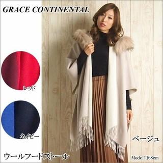 グレースコンチネンタル(GRACE CONTINENTAL)の☆グレースコンチネンタル☆ウールフードストール(ポンチョ)
