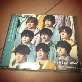 Hey! Say! JUMP - Hey!Say!JUMP CD