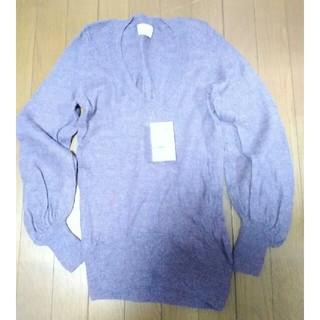 ツモリチサト(TSUMORI CHISATO)のツモリチサト ミックス紫 パフスリーブ ニット アルパカ100(ニット/セーター)