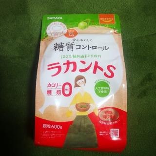 サラヤ(SARAYA)の5%クーポン使えます‼️ラカントS 顆粒 600g×2袋(調味料)