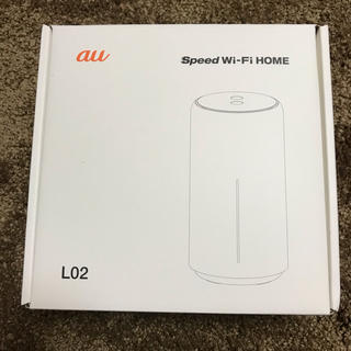 au speed  Wi-Fi HOME