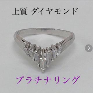 上質 ダイヤモンド プラチナリング 指輪 送料込み(リング(指輪))