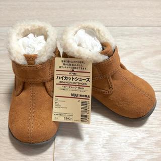 ムジルシリョウヒン(MUJI (無印良品))のムートンブーツ 無印 靴 ハイカット シューズ (ブーツ)