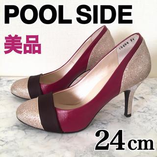 POOL SIDE - 極美品 POOL SIDE プールサイド パンプス 24cm ワインレッド 革