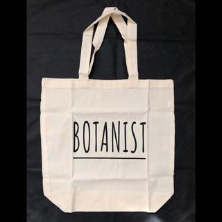 ボタニスト(BOTANIST)のBOTANIST ボタニスト コットントートバック シッピングバック エコバック(トートバッグ)