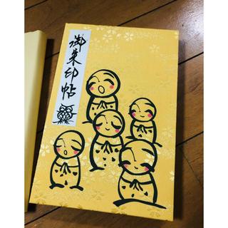 京都 證安院 御朱印帳 限定:7面7体 令和元年11月 完売色(印刷物)