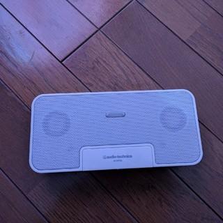オーディオテクニカ(audio-technica)のスピーカー audio-technica AT-SPP50  (スピーカー)