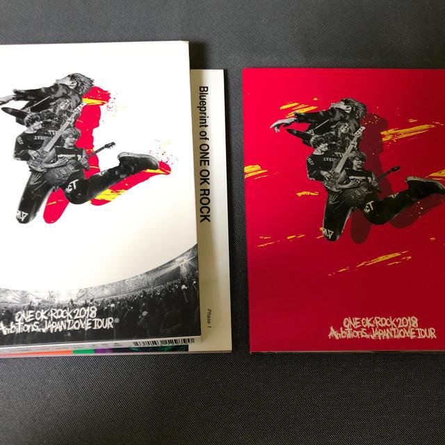ONE OK ROCK(ワンオクロック)のAMBITIONS JAPAN DOME TOUR(キャリー様専用) エンタメ/ホビーのDVD/ブルーレイ(ミュージック)の商品写真