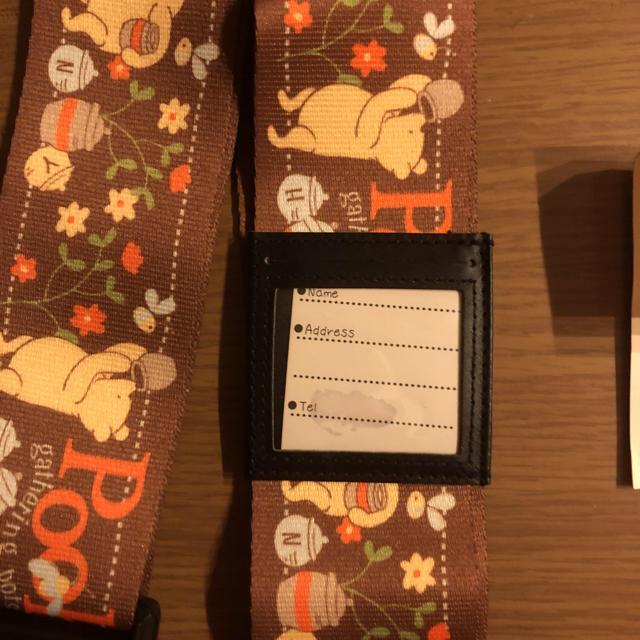 ベルメゾン(ベルメゾン)のディズニー ワンタッチスーツケースベルト くまのプーさん 非売品 インテリア/住まい/日用品の日用品/生活雑貨/旅行(旅行用品)の商品写真