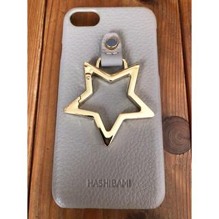 アーバンリサーチ(URBAN RESEARCH)のhashibami   iPhone7・8ケース 美品(iPhoneケース)