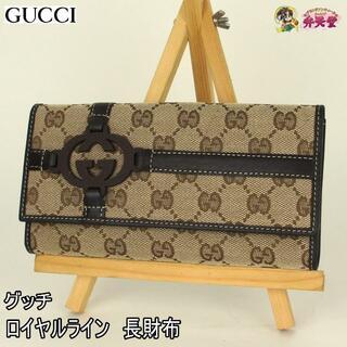 グッチ(Gucci)のグッチ ロイヤルライン 長財布 GGキャンバス  ブラウン(財布)