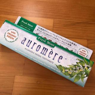 オーロメア(auromere)の新品未使用 オーロメア 歯磨き粉 フレッシュミント 100g(歯磨き粉)