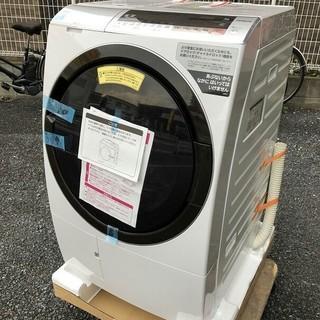 日立 - 日立BD-SX110CR-Nドラム式洗濯乾燥機 ビッグドラム ロゼシャンパン