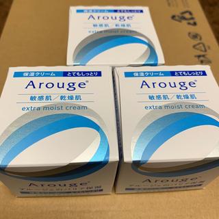 アルージェ(Arouge)のアルージェ 保湿クリーム とてもしっとり 3点セット(フェイスクリーム)