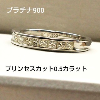 プラチナハーフエタニティリング(リング(指輪))