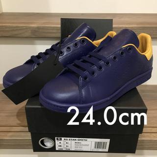 ラフシモンズ(RAF SIMONS)の【即日発送】RAF SIMONS × adidas スタンスミス  24.0cm(スニーカー)
