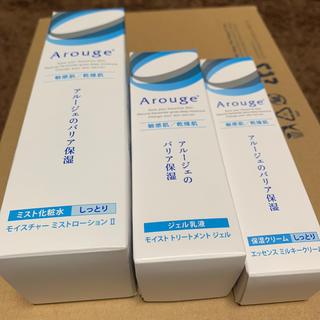 アルージェ(Arouge)のアルージェ 3点セット(化粧水/ローション)