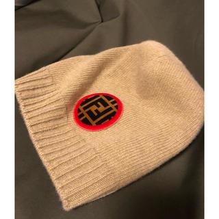 フェンディ(FENDI)のFendi ニット帽子(ニット帽/ビーニー)