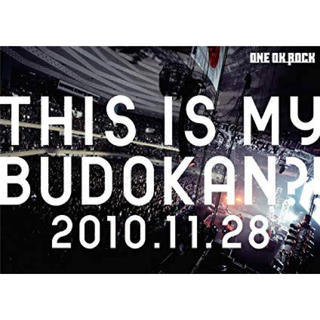 ワンオクロック(ONE OK ROCK)のワンオク ライブDVD (ミュージック)
