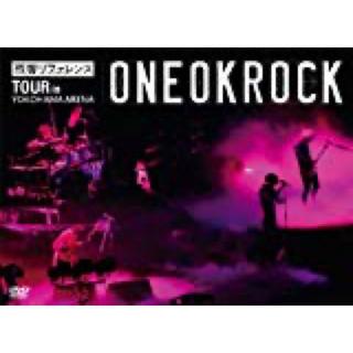 ワンオクロック(ONE OK ROCK)のワンオク ライブDVD(ミュージック)