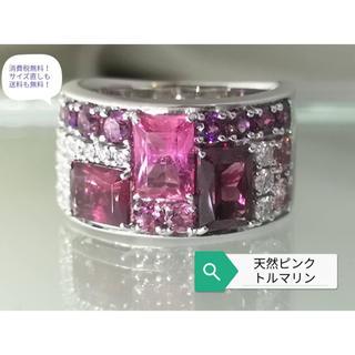 華やかなピンクトルマリン&ガーネット&ダイヤPt900リング☆14号itk-rl(リング(指輪))
