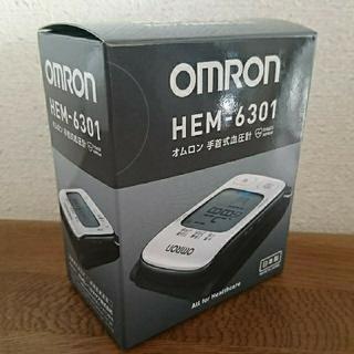 OMRON - オムロン手首式血圧計