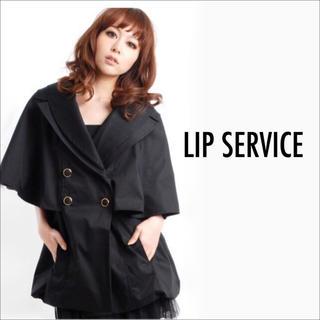 リップサービス(LIP SERVICE)のLIP SERVICE ケープ トレンチコート♡エゴイスト リゼクシー デュラス(トレンチコート)
