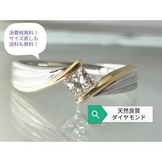 値下げ交渉大歓迎!美しいK18&Pt900ダイヤリング☆11号☆itk-vl(リング(指輪))