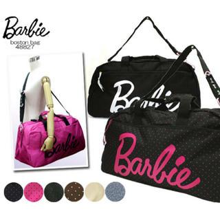 バービー(Barbie)のBarbie(バービー) 大きいボストンバッグ(60cm・1-3泊)(ボストンバッグ)