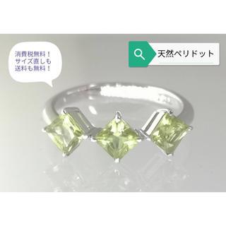 値下げ交渉大歓迎!K18WG天然ペリドットの可愛いリング☆11号☆itk-ii(リング(指輪))