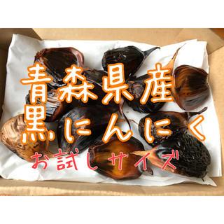 黒にんにく(野菜)
