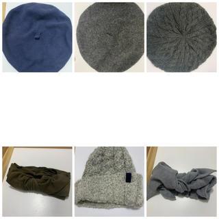 カオリノモリ(カオリノモリ)の(6点セット) ベレー帽、ヘアバンド、ニット帽(ハンチング/ベレー帽)