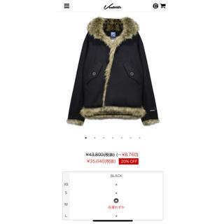 シュプリーム(Supreme)のC2H4LA  Fur Jacket(毛皮/ファーコート)