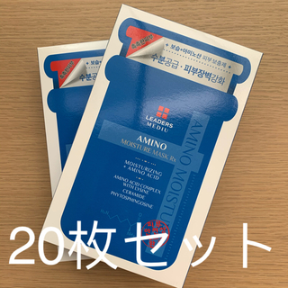 LEADERS メディユ・アミノモイスチャー マスク 2箱(パック/フェイスマスク)