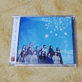 エヌエムビーフォーティーエイト(NMB48)のNMB48 初恋至上主義 (通常盤Type-A)(ポップス/ロック(邦楽))