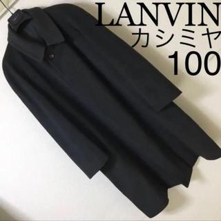 ランバン(LANVIN)の90s◆LANVIN ランバン◆カシミヤ 100 ステンカラー コート 48 M(ステンカラーコート)