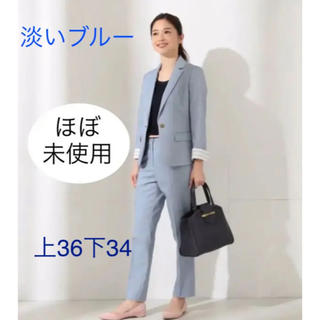 Demi-Luxe BEAMS - Demi-Luxe BEAMS セットアップ  パンツスーツ
