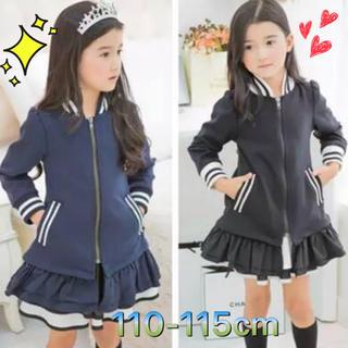 海外服ワンピース フリル裾スカート 110cm-115cm黒 ジャージ風(ワンピース)
