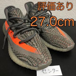 アディダス(adidas)の27.0cm Yeezy Boost 350V2 Beluga(スニーカー)