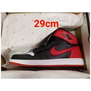 ナイキ(NIKE)の29cm Nike Air Jordan 1 High FlyEase ③(スニーカー)