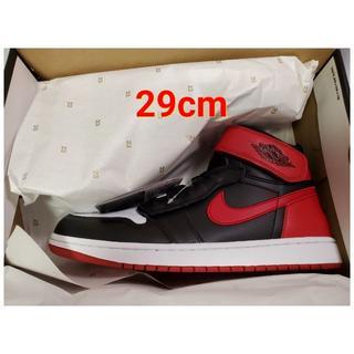 ナイキ(NIKE)の29cm Nike Air Jordan 1 High FlyEase ②(スニーカー)