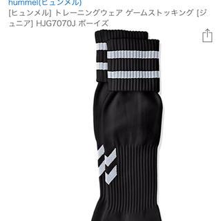 ヒュンメル(hummel)のhummel ゲームストッキング 靴下 22-25cm ブラック×ホワイト(ソックス)