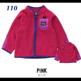 エフオーキッズ(F.O.KIDS)のフリースジャケット ピンク110サイズ(ジャケット/上着)