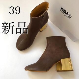 マルタンマルジェラ(Maison Martin Margiela)の新 品 MM6 メゾン マルジェラ カーキブラウン × ゴールド ブーツ 39(ブーツ)