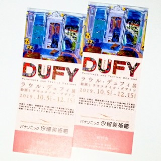 ラウル・デュフィ展@ 汐留美術館   チケット1枚(美術館/博物館)