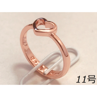 【新品】ピンクゴールド レディース 指輪 11号(リング(指輪))